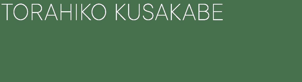Torahiko Kusakabe