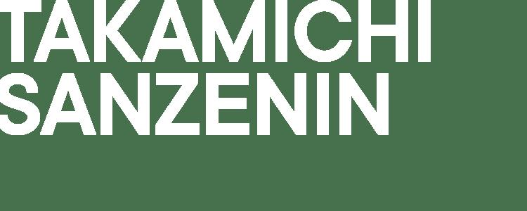 Takamichi Sanzenin