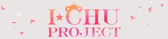 I★CHU PROJECT
